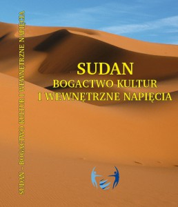 sudan_jr