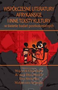 wspolczesne_literatury_afrykanskie